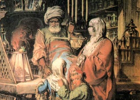 Bekir-Effendi_inventatorul_rahatului